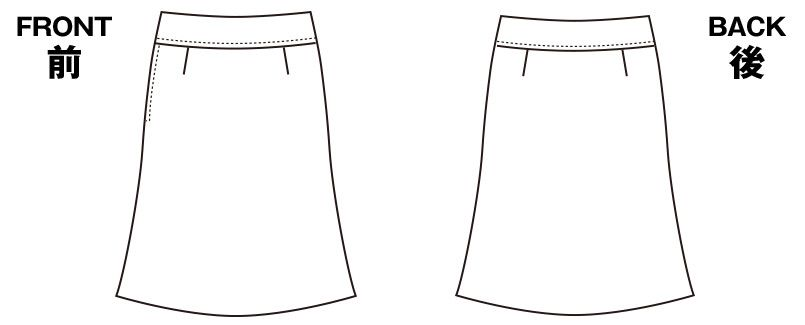 S-15980 15981 SELERY(セロリー) [春夏用]ニットなのに格段に涼しい!洗濯機で洗えるAラインスカート 無地 ハンガーイラスト・線画