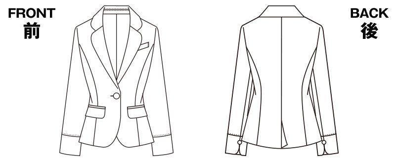 S-24460 SELERY(セロリー) ジャケット ツイード ハンガーイラスト・線画
