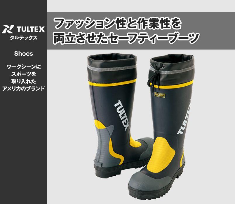 AZ4702 アイトス タルテックス 安全ゴム長靴 スチール先芯