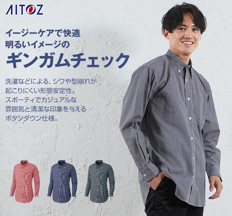 AZ7824 アイトス カナディアンクリーク 長袖T/Cギンガムチェックシャツ