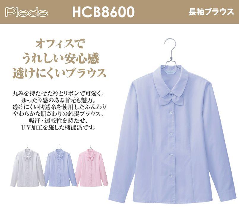 HCB8600 pieds 長袖ブラウス