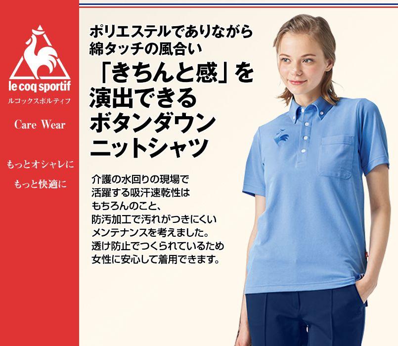 UZL3029 ルコック ボタンダウンポロシャツ(男女兼用)
