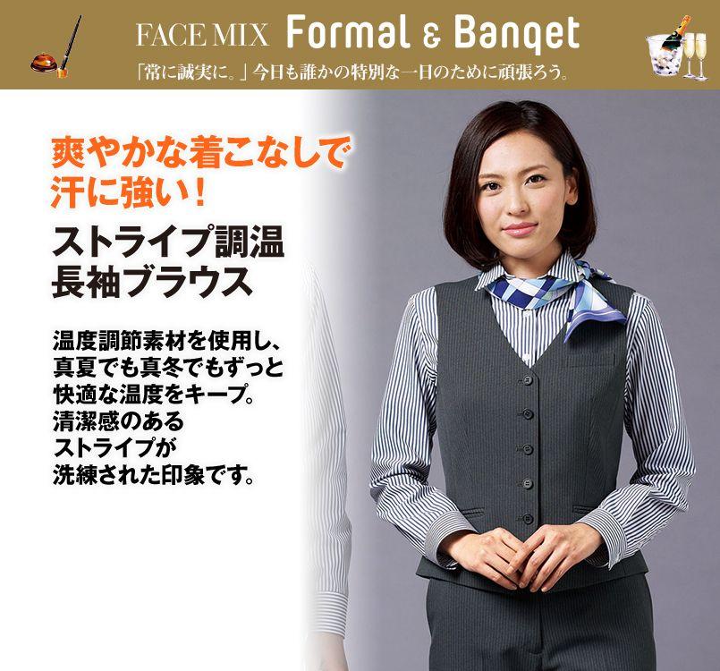 FB4023L FACEMIX 長袖調温ブラウス(女性用)