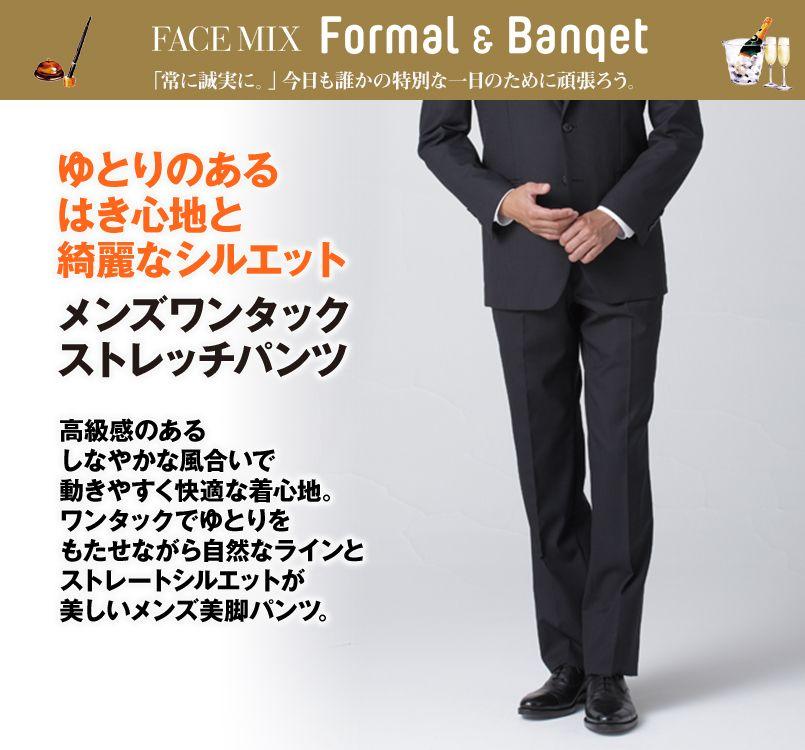 FP6016M FACEMIX/GRAND(グラン) ストレッチパンツ(男性用) レギュラー/ストライプ