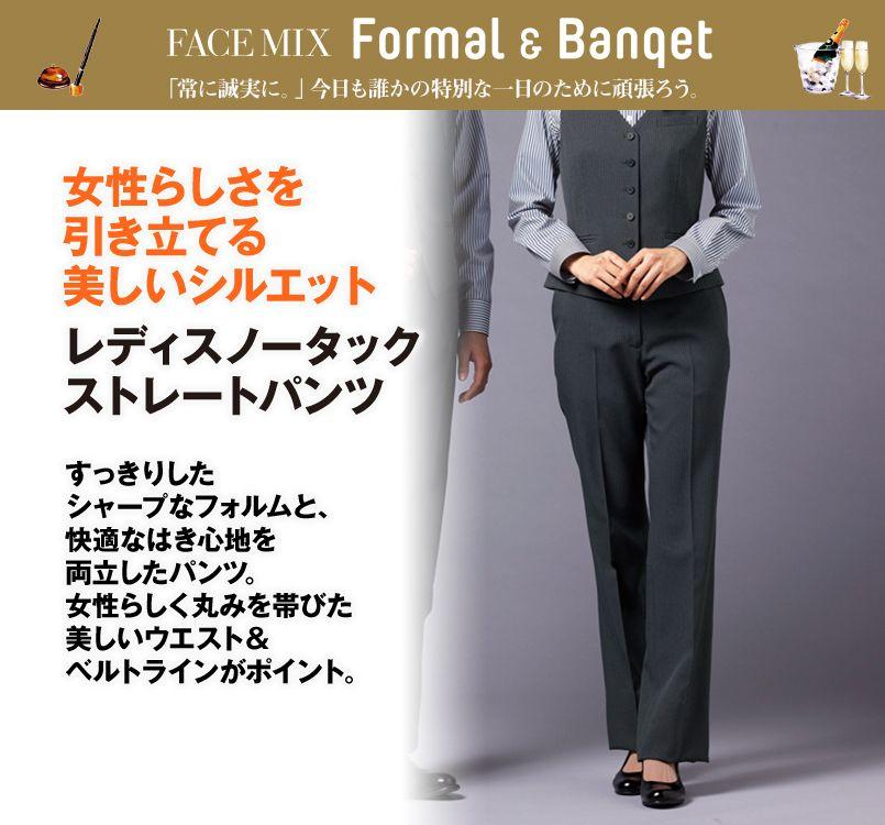 FP6301L FACEMIX ノータックストレートパンツ(女性用)ストライプ