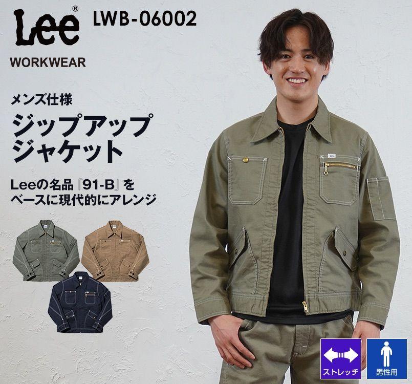 Lee LWB06002 ブランド志向の本物!ジップアップジャケット(男性用) Lee WORKWEAR