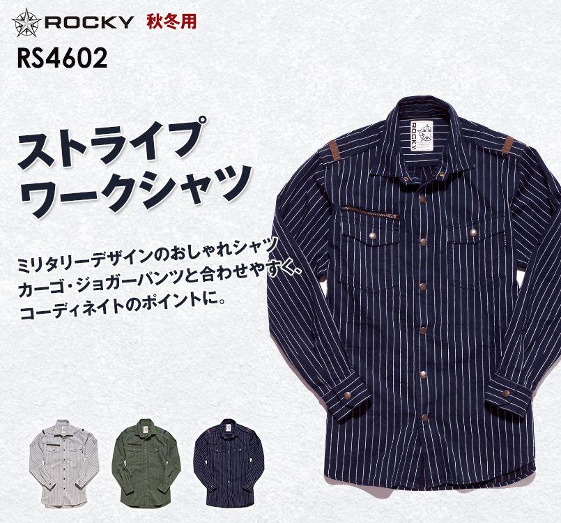 RS4602 ROCKY ワークシャツ(男性用)