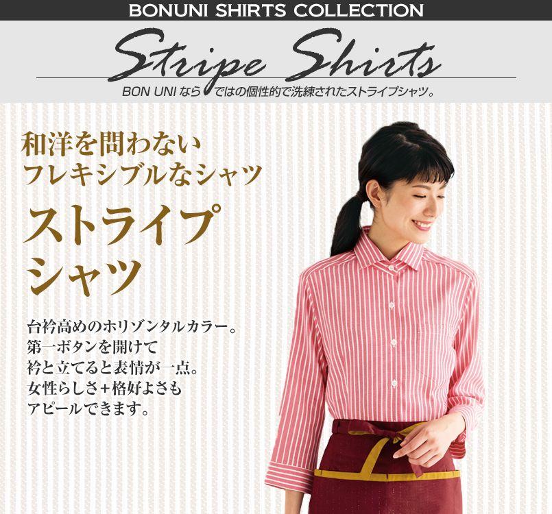 24211 BONUNI(ボストン商会) 七分袖/シャツ(女性用) ストライプ