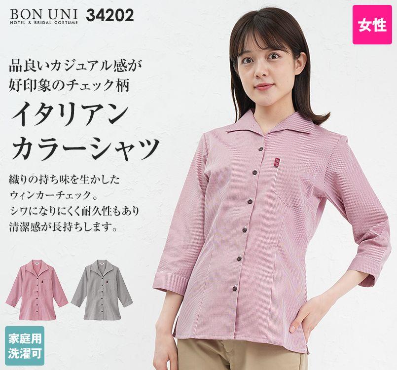 34202 BONUNI(ボストン商会) 七分袖/イタリアンカラーシャツ(女性用) チェック