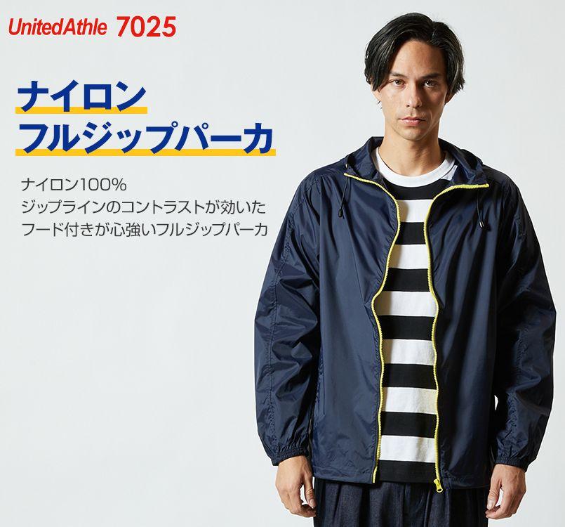 ナイロン フルジップジャケット(男女兼用)