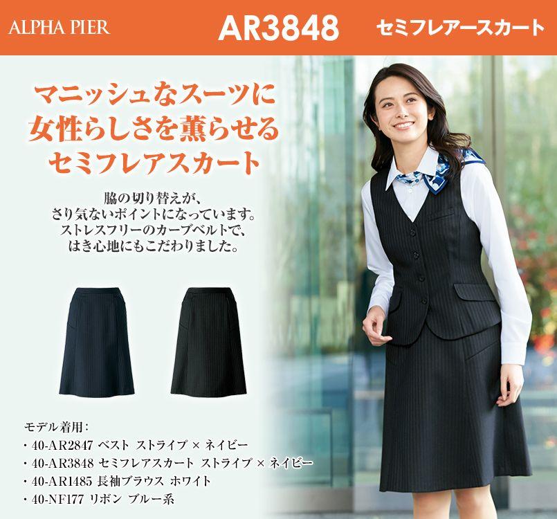 アルファピア AR3848 セミフレアースカート ストライプ