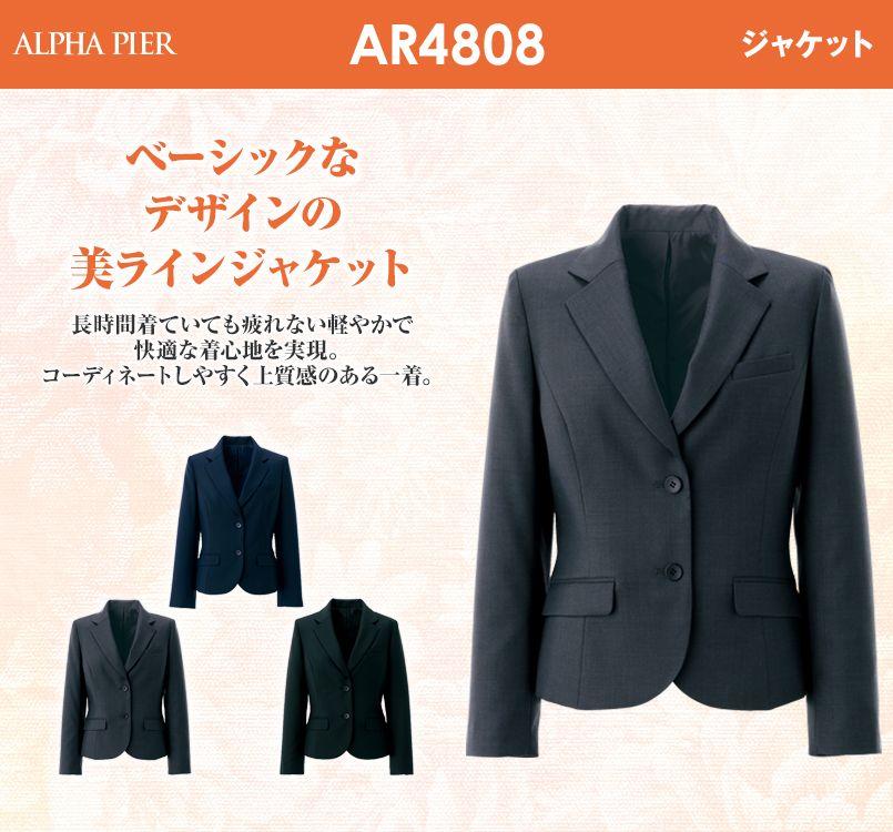アルファピア AR4808 ジャケット 無地