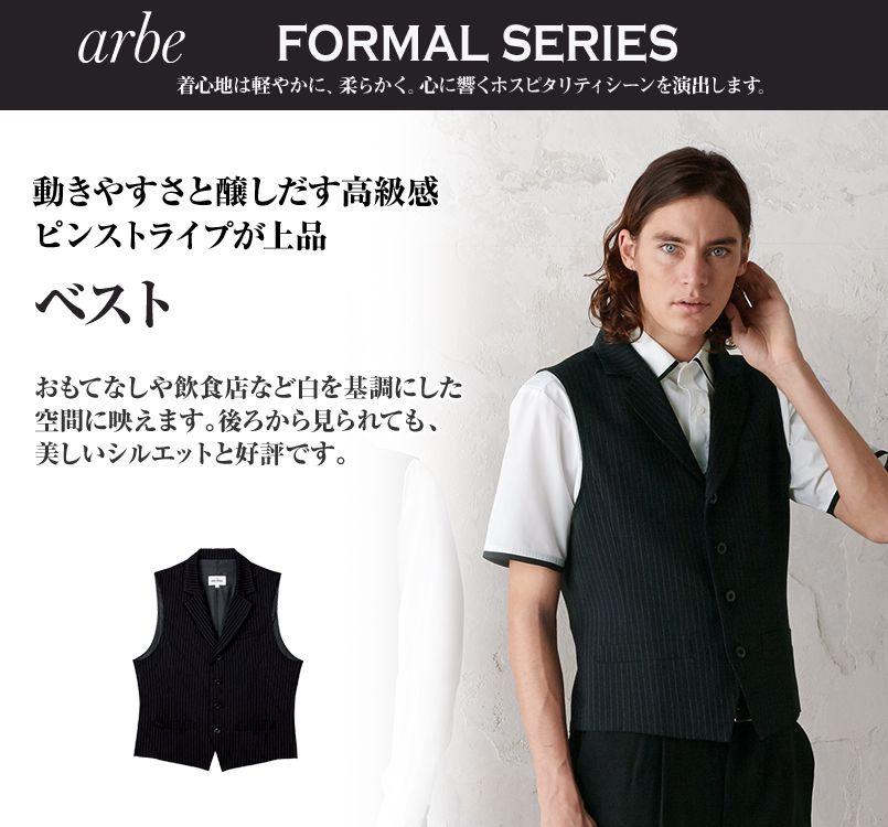 AS-8228 チトセ(アルベ) ベスト(男性用)