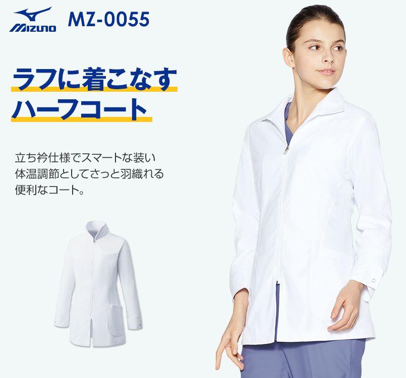 MZ-0055 ミズノ(mizuno) レディースハーフコート