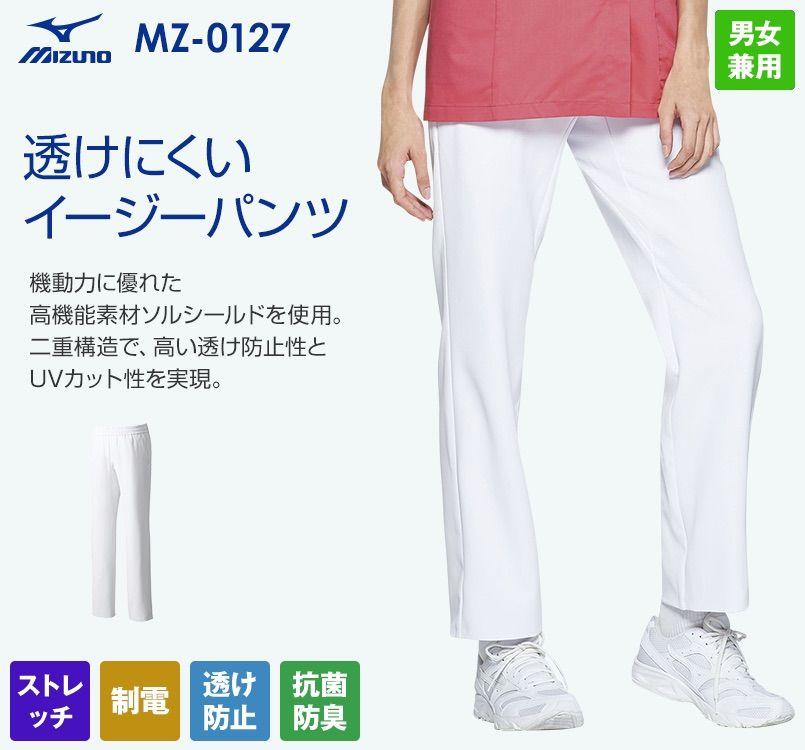 MZ-0127 ミズノ(mizuno) イージーパンツ(男女兼用)股下マチ