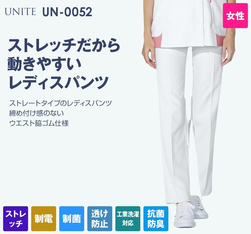 UN-0052 UNITE(ユナイト) ストレートタイプパンツ(女性用)ウエスト脇ゴム仕様
