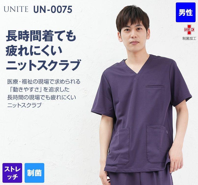 UN-0075 UNITE(ユナイト) スクラブ(男性用)