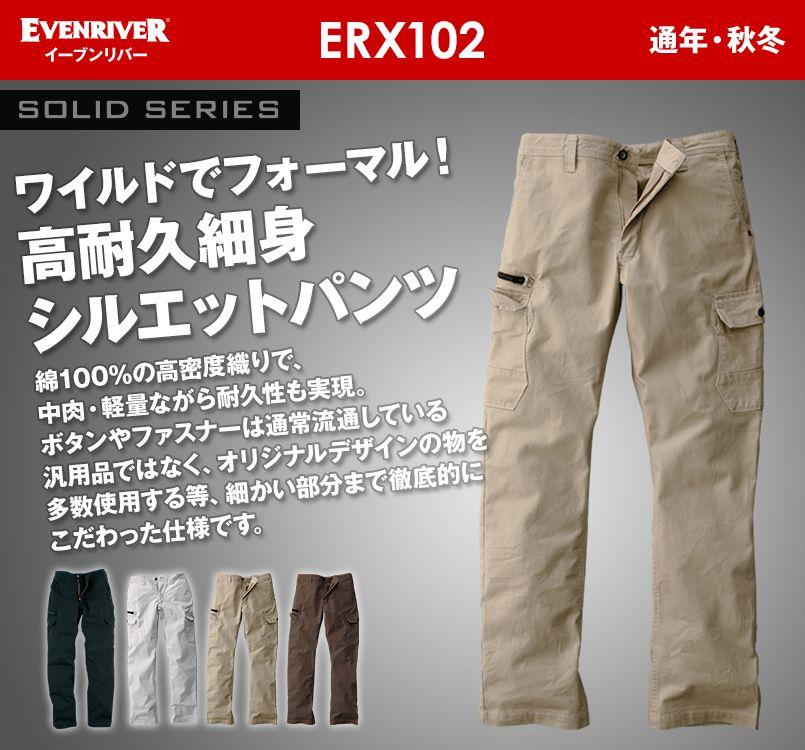 ERX-102 イーブンリバー ソリッドカーゴパンツ