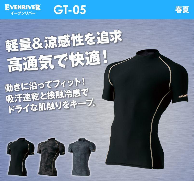 GT-05 イーブンリバー アイスコンプレッションローネック 半袖