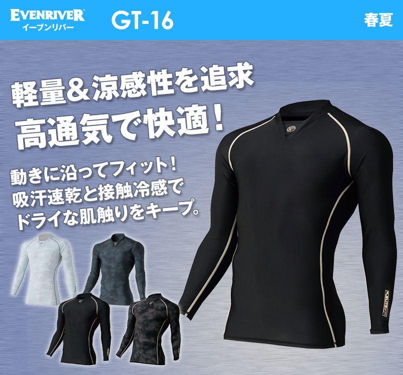 GT-16 イーブンリバー アイスコンプレッションVネック 長袖
