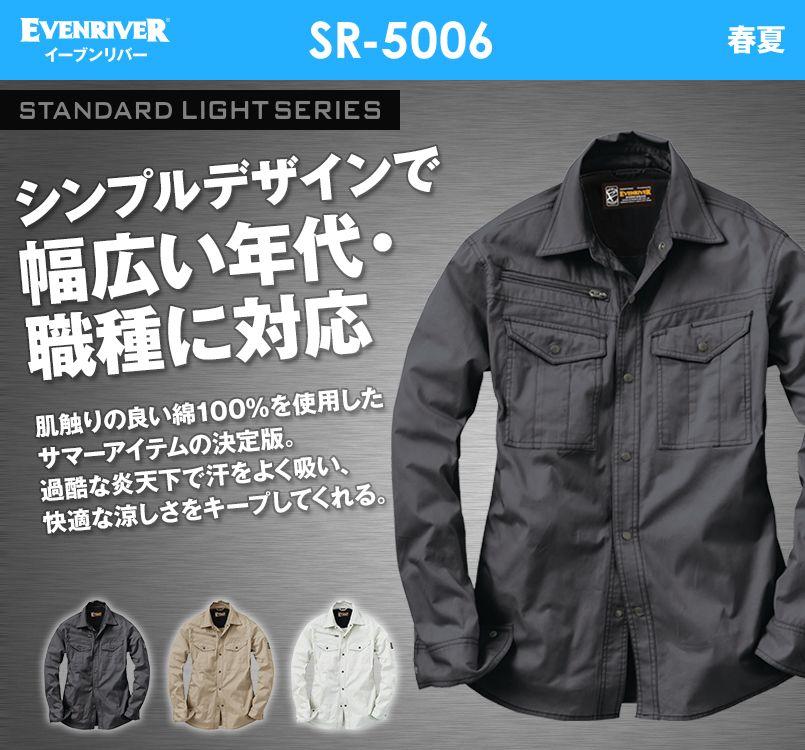 SR5006 イーブンリバー スタンダードライトシャツ