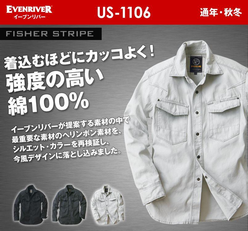 US-1106 イーブンリバーフィッシャーストライプシャツ