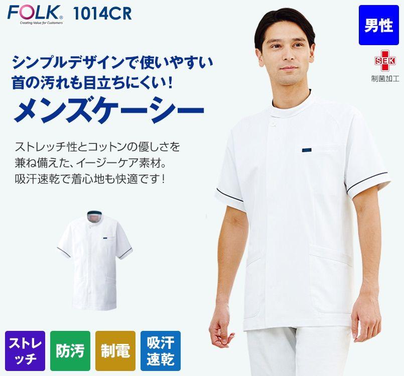 1014CR FOLK(フォーク) メンズケーシー