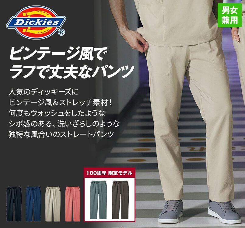 5024SC FOLK(フォーク)×Dickies ストレートパンツ(男女兼用)