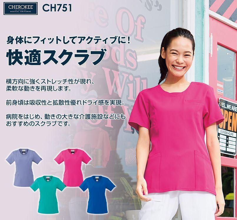 CH751 FOLK(フォーク)×CHEROKEE(チェロキー) レディーススクラブ