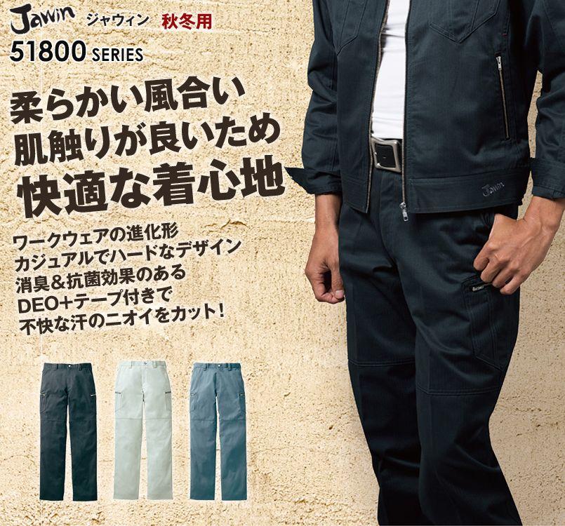 自重堂JAWIN 51802 ノータックカーゴパンツ(新庄モデル)[裾上げNG]