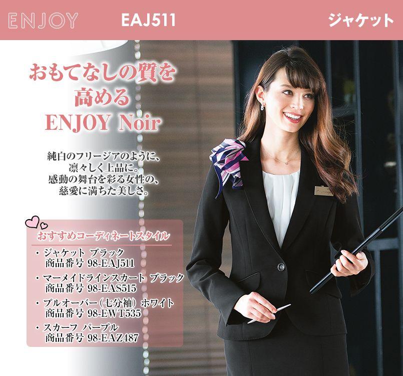 EAJ511 enjoy ジャケット 無地