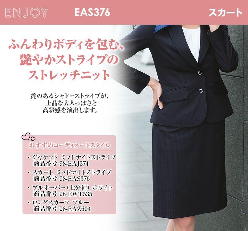 EAS376 enjoy スカート ストライプ