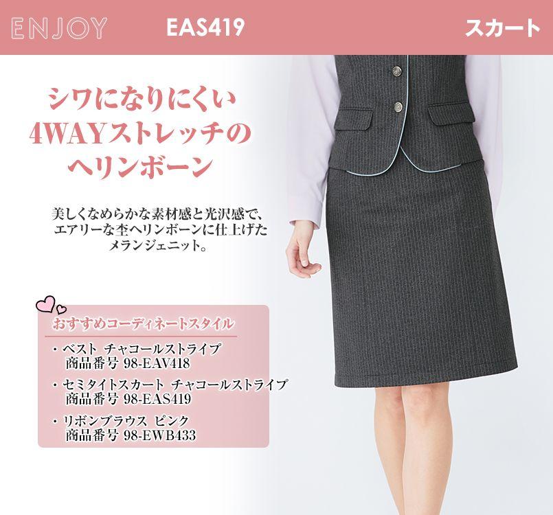 EAS419 enjoy スカート ストライプ
