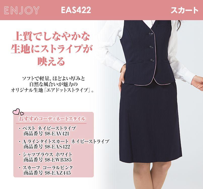 EAS422 enjoy スカート ストライプ