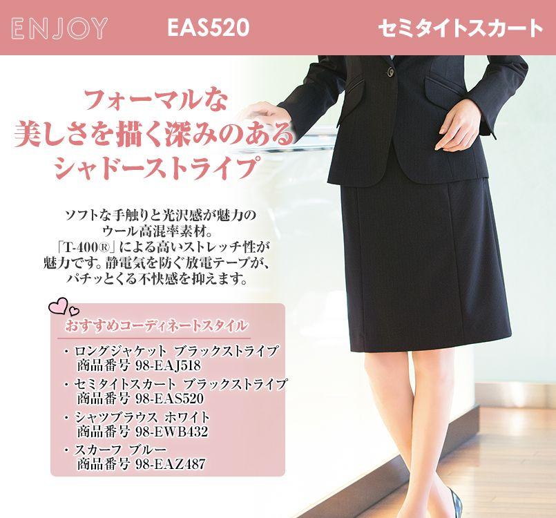 EAS520 enjoy セミタイトスカート ストライプ