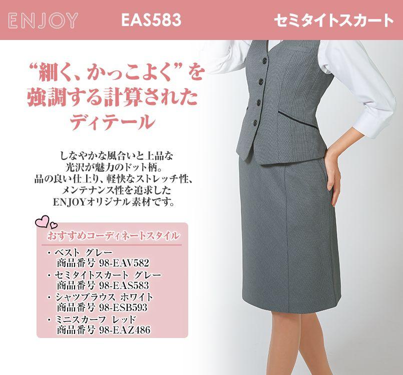 EAS583 enjoy セミタイトスカート ドット