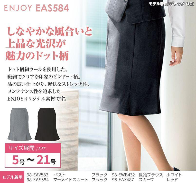 EAS584 enjoy マーメイドスカート ドット