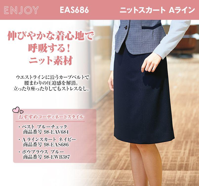 EAS686 enjoy Aライン ニットスカート 無地