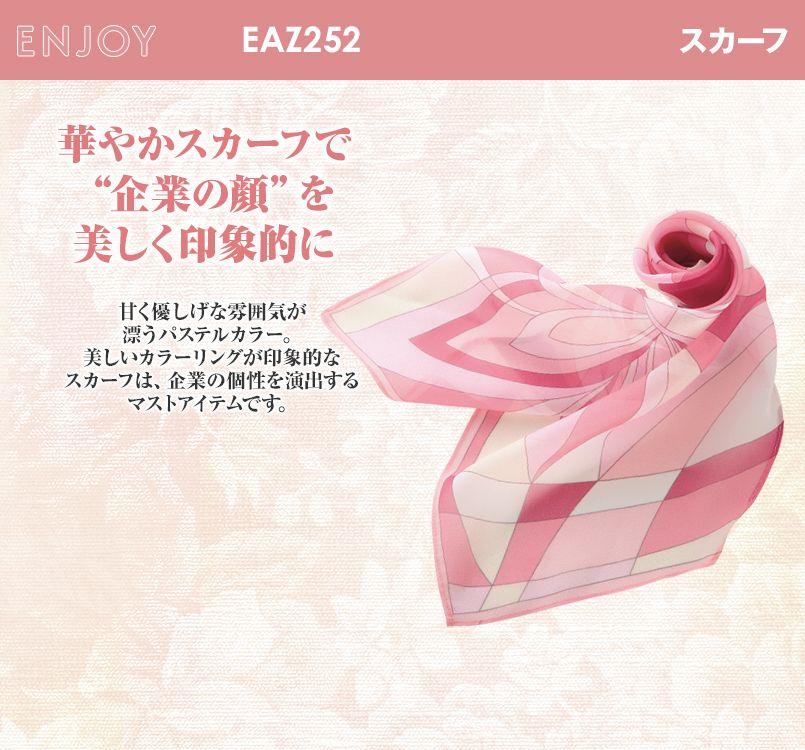EAZ252 enjoy スカーフ