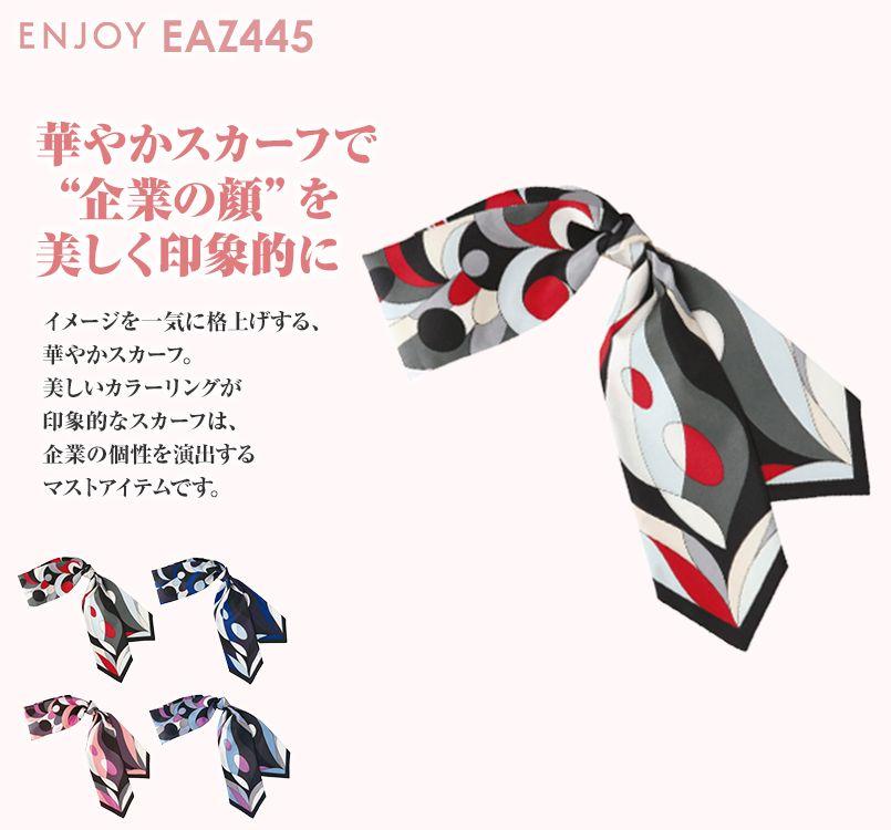 EAZ445 enjoy スカーフ