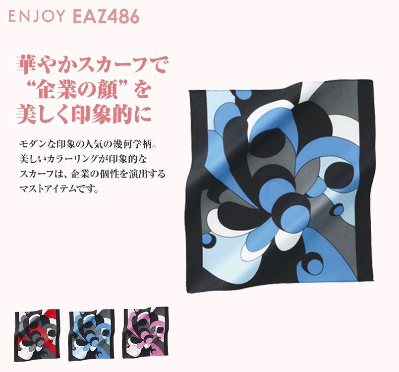 EAZ486 enjoy ミニスカーフ