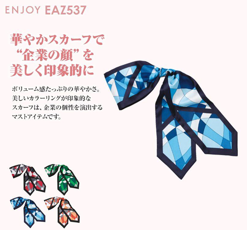 EAZ537 enjoy ロングスカーフ