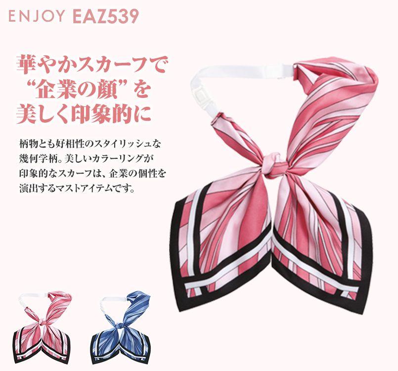 EAZ539 enjoy リボンスカーフ