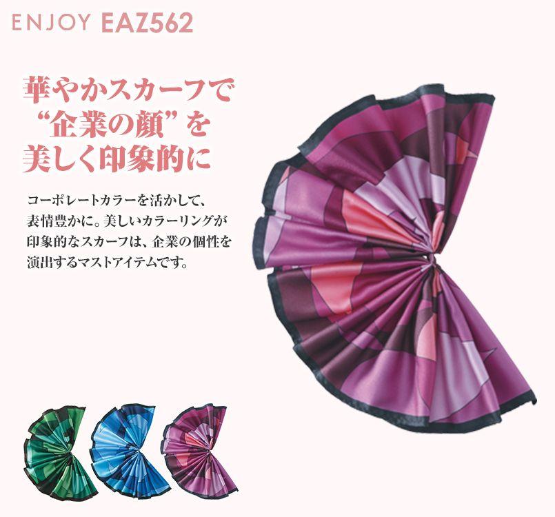 EAZ562 enjoy ミニスカーフ