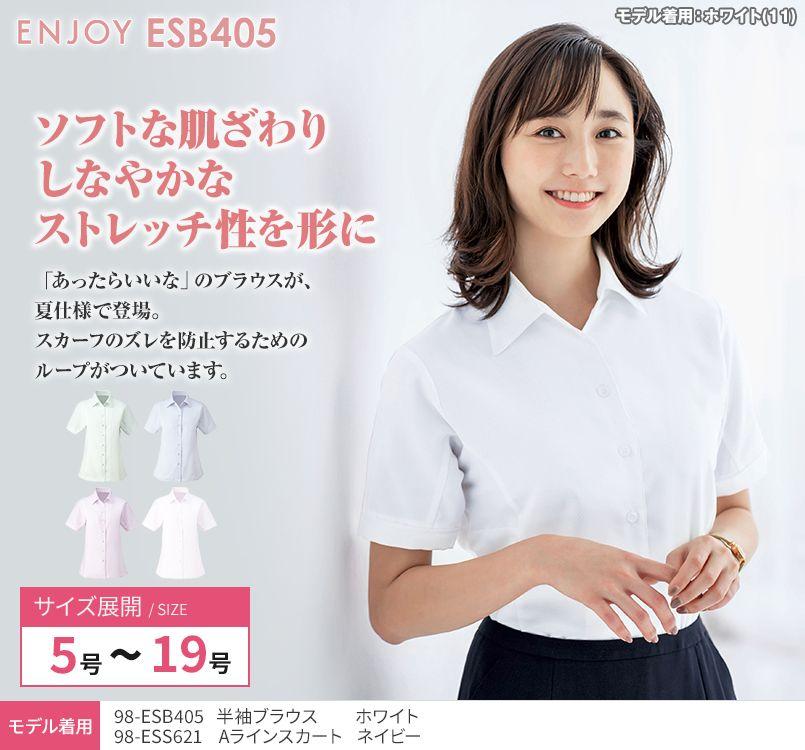 ESB405 enjoy 半袖シャツブラウス
