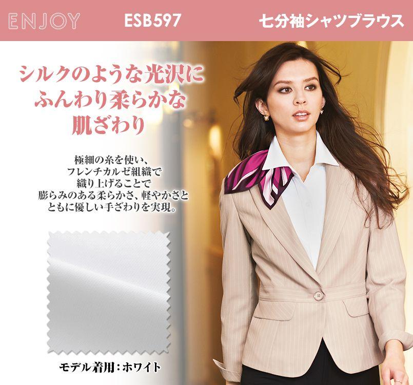 ESB597 enjoy 七分袖シャツブラウス