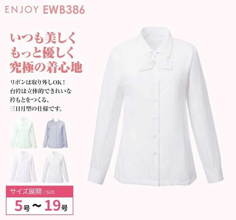 EWB386 enjoy 長袖ブラウス