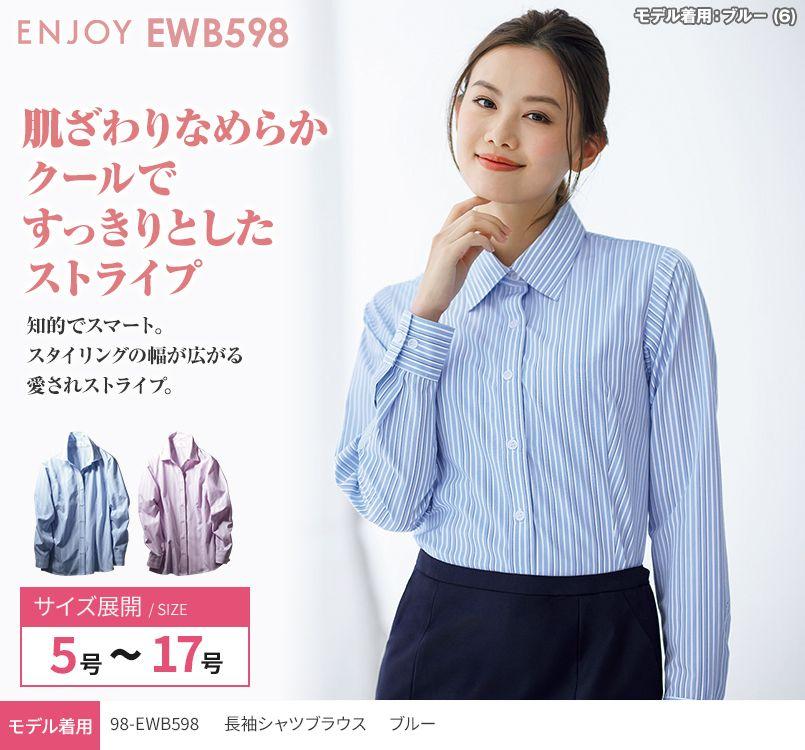 EWB598 enjoy 長袖シャツブラウス
