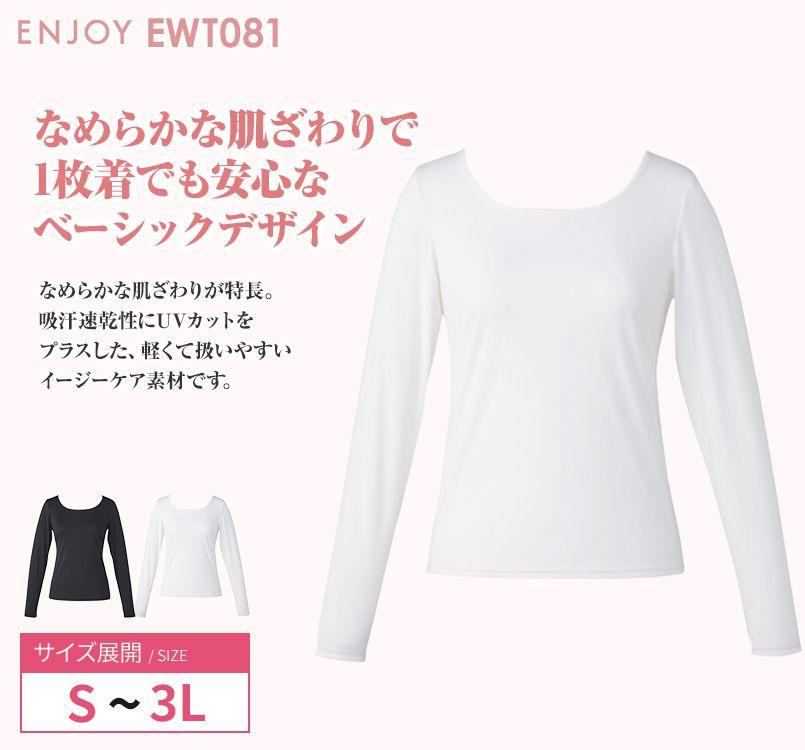 EWT081 enjoy 長袖プルオーバー