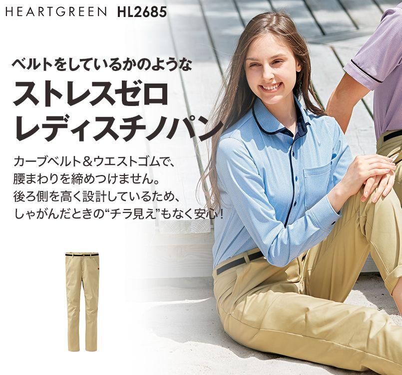 HL2685 ハートグリーン ストレッチパンツ